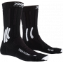 X-SOCKS for shooters NEW